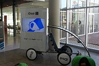 Digital Promobike with plasma TV