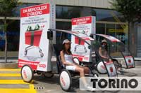 promobikes in Israel